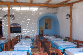 Traditional Tavern Imerovigli